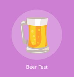 beer fest icon of light beverage mug vector image
