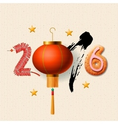 Happy Chinese New Year 2016 greeting card vector image vector image