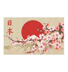 Japan landscape with cherry and fuji vector
