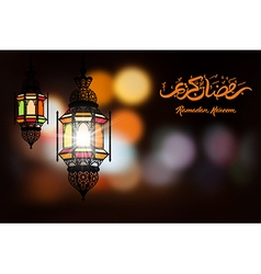 Ramadan night vector