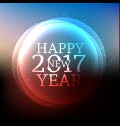 Shiny happy new year 2017 background with shiny vector