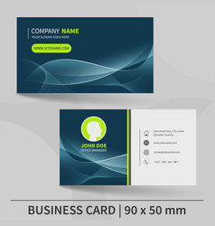 Business card template with abstract wavy pattern vector