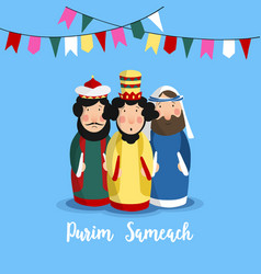 Purim sameach holiday greeting card for the jewish vector