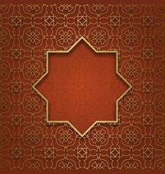 Ornamental background with eight pointed frame vector