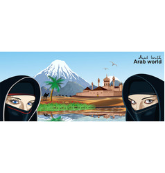landscape - the arab world vector image