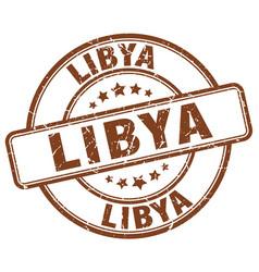 Libya stamp vector