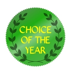 choice of year vector image