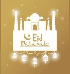 Eid mubarak greeting with mosque and hand drawn vector