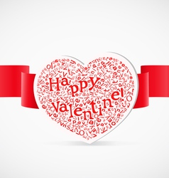 Valentines day greeting card with letters vector image
