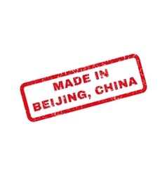 Made In Beijing China Rubber Stamp vector image