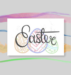 postcard or banner with hand drawn lettering vector image vector image