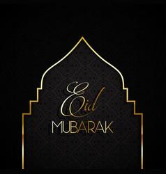Stylish eid mubarak background 0606 vector
