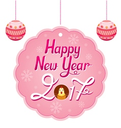 Happy new year lettering tag with rooster vector