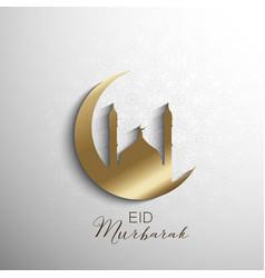 Minimilistic eid mubarak background vector