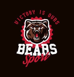 design for printing on t-shirts aggressive bear vector image