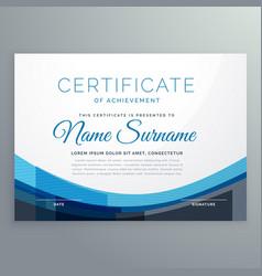 elegant blue wavy certificate of achievement vector image vector image