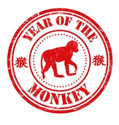 Monkey chinese zodiac stamp vector