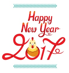 Happy new year lettering decoration with rooster vector