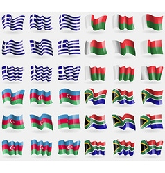 Greece madagascar azerbaijan south africa set of vector