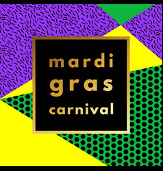 mardi gras carnival geometric background vector image