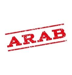 Arab Watermark Stamp vector image