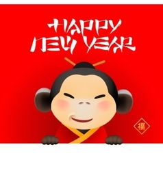 Year of the Monkey 2016 Chinese New Year vector image vector image