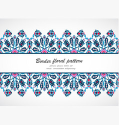 arabesque vintage seamless border design template vector image vector image