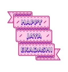 Happy jaya ekadashi greeting emblem vector