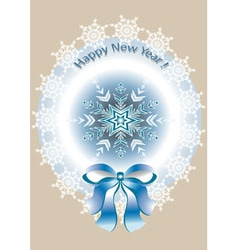 Beautiful festive greeting card vector