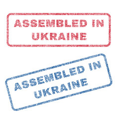 Assembled in ukraine textile stamps vector