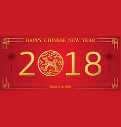 Dog symbol paper cutting chinese new year 2018 vector