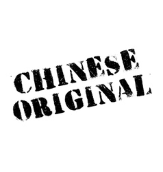 Chinese original rubber stamp vector