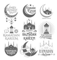 Islamic holy holiday vector