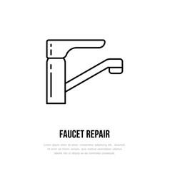 Faucet flat logo line icon hygiene bathroom vector