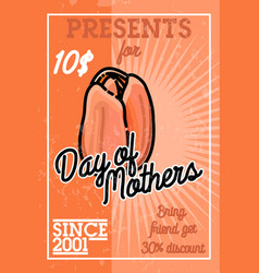 color vintage mothers day banner vector image
