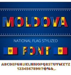 Moldova Flag Font vector image vector image