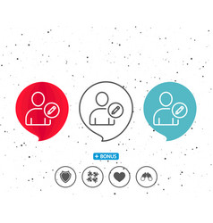edit user line icon profile avatar sign vector image vector image