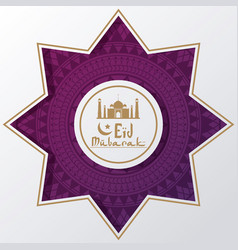 Purple color star shape frame with background eid vector