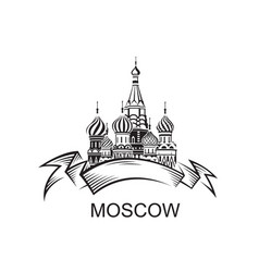 Moscow saint basil cathedral vector