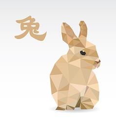 Rabbit polygon origami zodiac vector image vector image