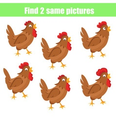 Find the same pictures vector image vector image