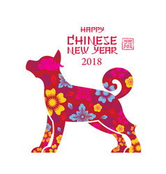 Dog symbol shape decorate chinese new year 2018 vector