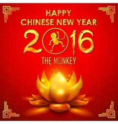 Happy Chinese New Monkey Year 2016 vector image vector image