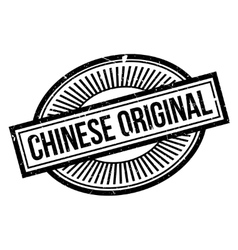 Chinese Original rubber stamp vector image