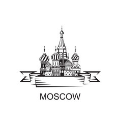 moscow saint basil cathedral vector image