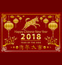 Happy chinese new year 2018 card is lanterns hang vector