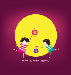 Boy and girl with lantern happy mid autumn vector