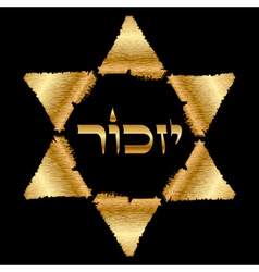 Remembrance hebrew - the holocaust symbol vector