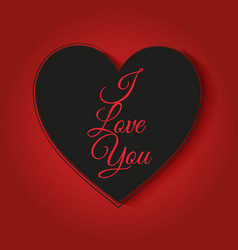 valentines day background with i love you text vector image