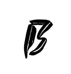 Letter b handwritten by dry brush rough strokes vector